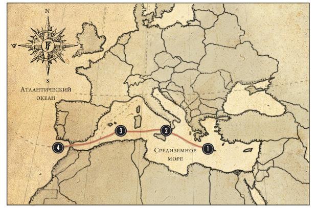 Траектория следования субмарины HMS Triumph: 1.Остров Крит, где Стивен присоединился к команде подлодки 2.Мессинский пролив 3.Недалеко от Алжира 4.Гибралтар, место высадки.. Изображение № 2.