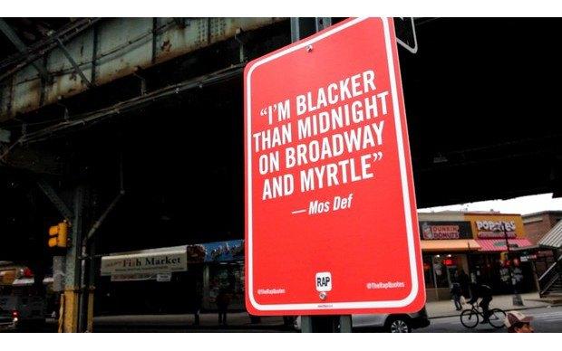 Нью-йоркский художник Джей Шеллс крепит к столбам таблички с рэп-цитатами. Изображение № 8.