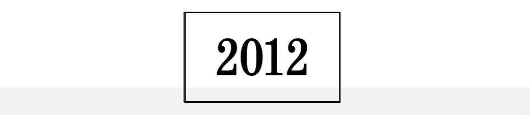 Вспомнить все: Гид по лучшим видеоиграм уходящего поколения, часть третья, 2011–2013 гг.. Изображение № 16.