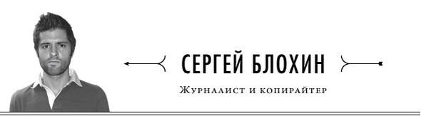 Реакция героев журнала FURFUR на события в Москве пятого декабря. Изображение № 15.