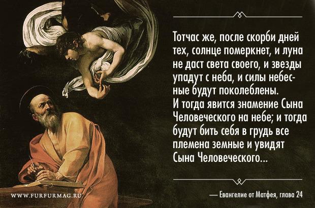 10 плакатов с высказываниями пророков о конце света. Изображение № 3.
