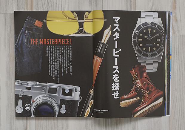 Японские журналы: Фетишистская журналистика Free & Easy, Lightning, Huge и других изданий. Изображение № 5.