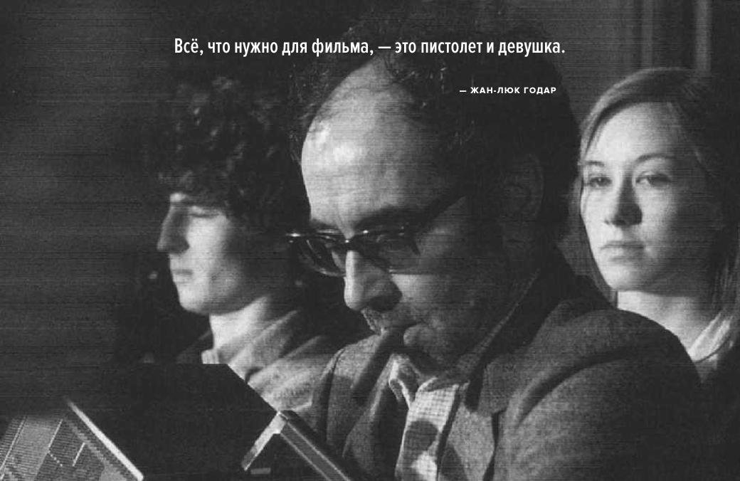 Высказывания великих режиссёров о своих фетишах. Изображение № 8.