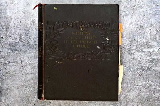 Личный состав: 15 предметов из коллекции Евгения Фокина. Изображение № 12.