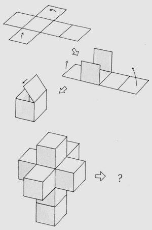 Кубы Хинтона . Изображение № 6.