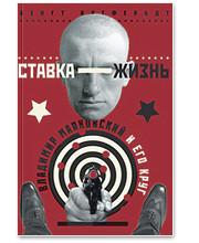 Книжная полка: Кирилл Сорокин. Изображение № 7.