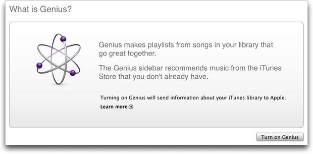 Apple запускает свою интернет-радиостанцию. Изображение № 1.