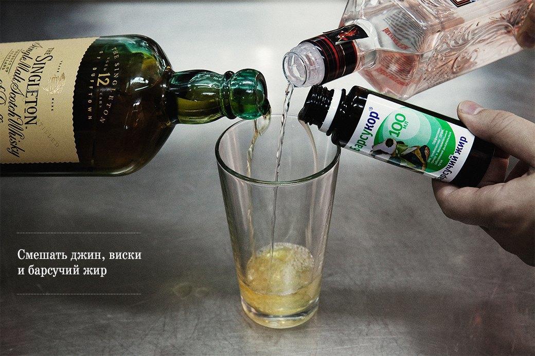 Масла в огонь: 4 алкогольных коктейля на основе жира. Изображение № 2.