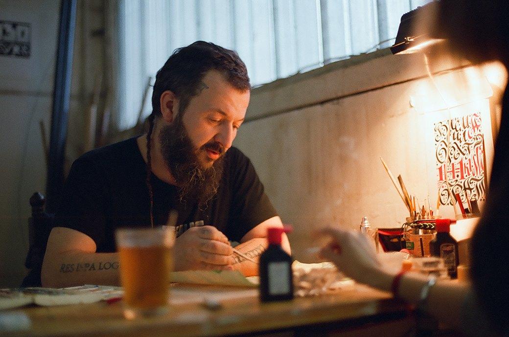 «Гуслица»: Как живёт арт-резиденция в подмосковном лесу. Изображение № 2.