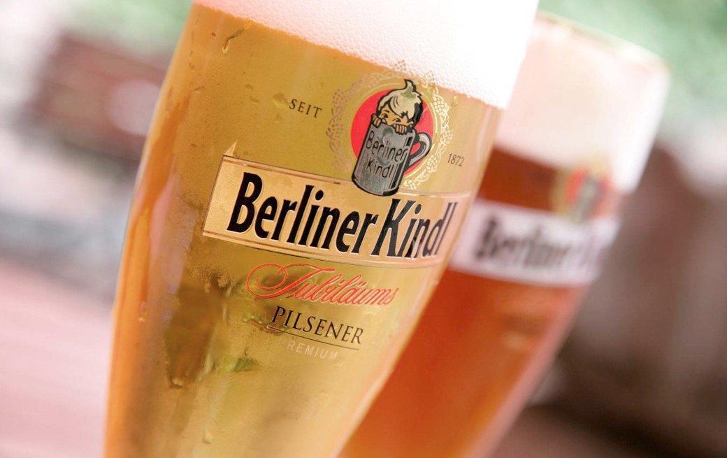 Ультимативный гид по немецкому пиву. Часть первая. Изображение № 11.