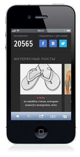 FURFUR запускает мобильную версию сайта. Изображение № 1.