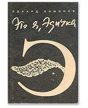 Книжная полка: Любимые книги героев журнала FURFUR. Изображение № 27.