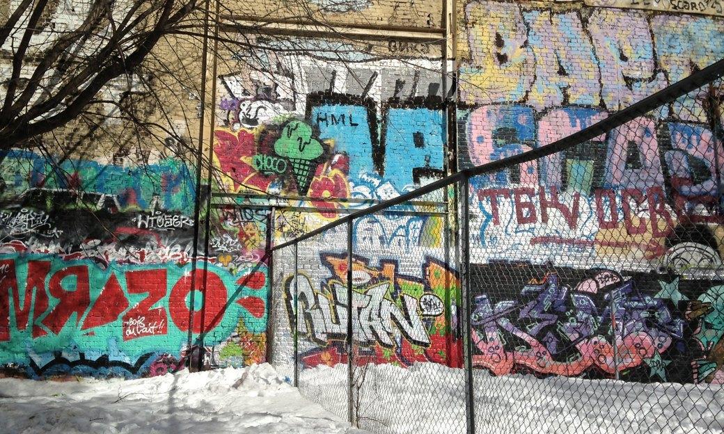 Стена славы: Граффити-карта Москвы. Изображение № 16.