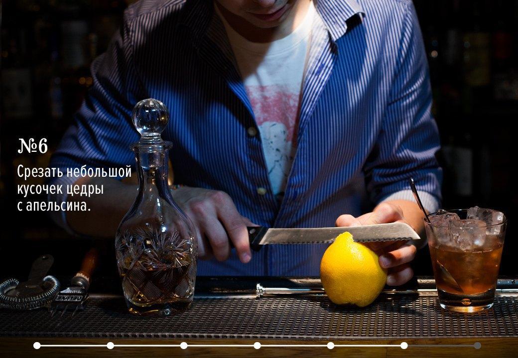 Как приготовить Old Fashioned: 3 рецепта американского коктейля. Изображение № 7.