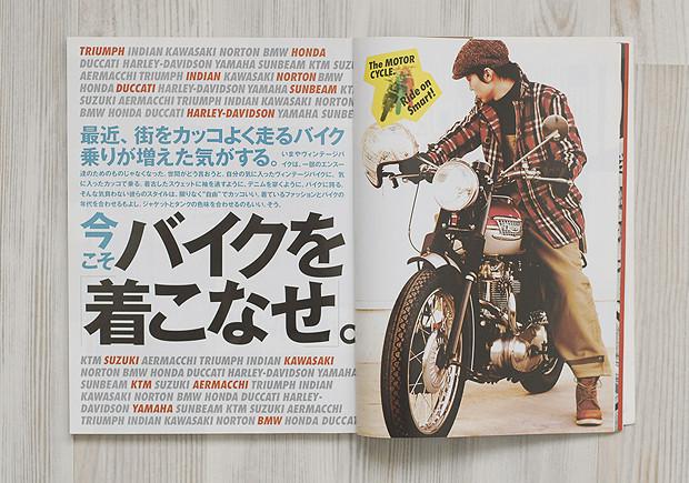 Японские журналы: Фетишистская журналистика Free & Easy, Lightning, Huge и других изданий. Изображение № 25.