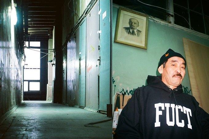 Команда магазина Kixbox подготовила лукбук марки Fuct. Изображение № 1.