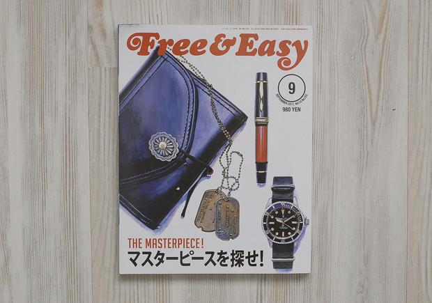 Японские журналы: Фетишистская журналистика Free & Easy, Lightning, Huge и других изданий. Изображение № 2.