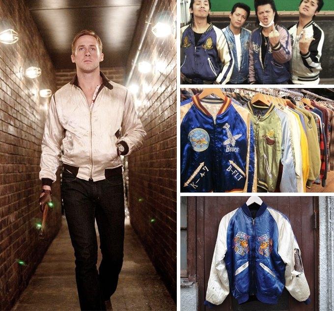 История и разновидности японских сувенирных курток сукадзян. Изображение № 7.