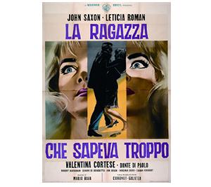 Кровь и черные кружева: Гид по джалло, жанру кровавых итальянских триллеров. Изображение № 1.