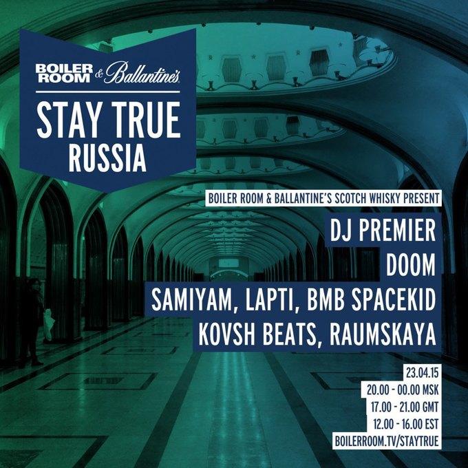 Новое мероприятие Boiler Room пройдёт в Москве в конце апреля. Изображение № 1.
