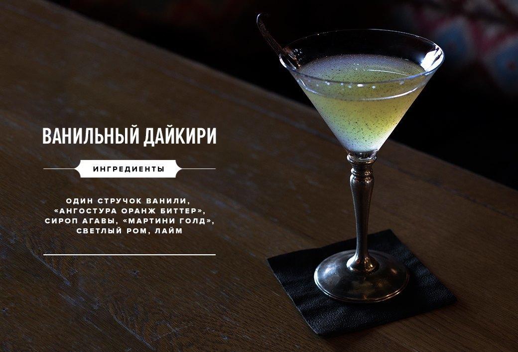 Как приготовить дайкири: 3 рецепта классического коктейля. Изображение № 10.