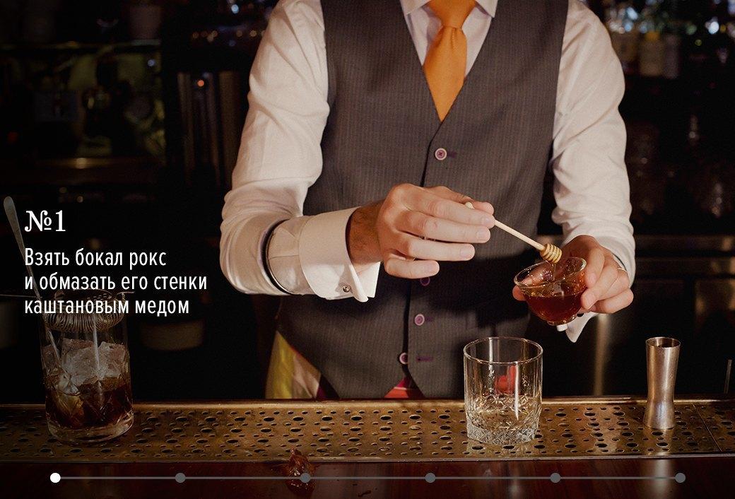 Как приготовить Negroni: 3 рецепта классического коктейля. Изображение № 17.
