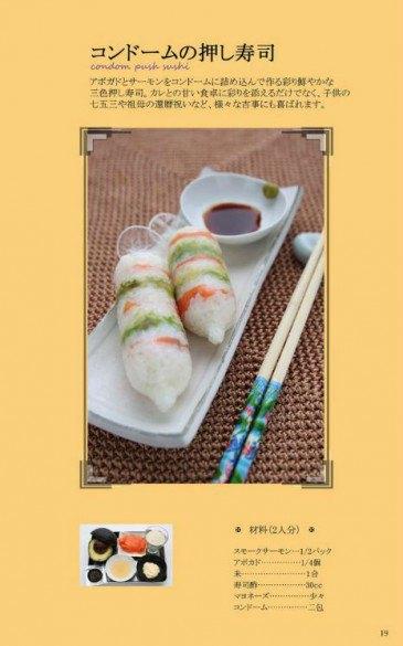 В Японии вышла поваренная книга с рецептами из презервативов. Изображение № 2.