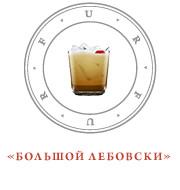 Изображение 5. Коктейль: White Russian.. Изображение № 6.