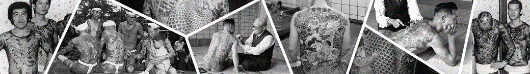Запреты на татуировки: опыт США, Германии и других стран. Изображение № 4.