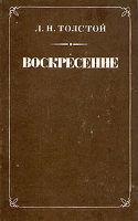 Воскресный рассказ: Иван Бунин. Изображение № 8.