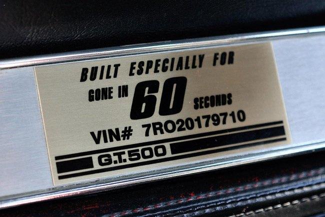 Ford Mustang из фильма «Угнать за 60 секунд» был продан на аукционе за миллион долларов. Изображение № 6.
