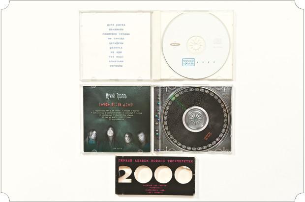 У меня небольшая коллекция компакт-дисков, среди них есть чем похвастаться, но это надо углубляться.. Изображение № 35.