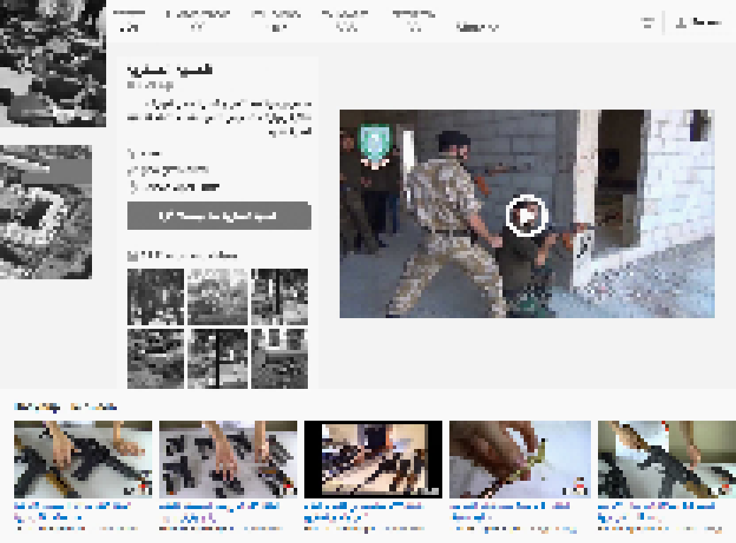Ловля сетью: Как террористы ведут пропаганду и вербовку в социальных медиа. Изображение № 3.
