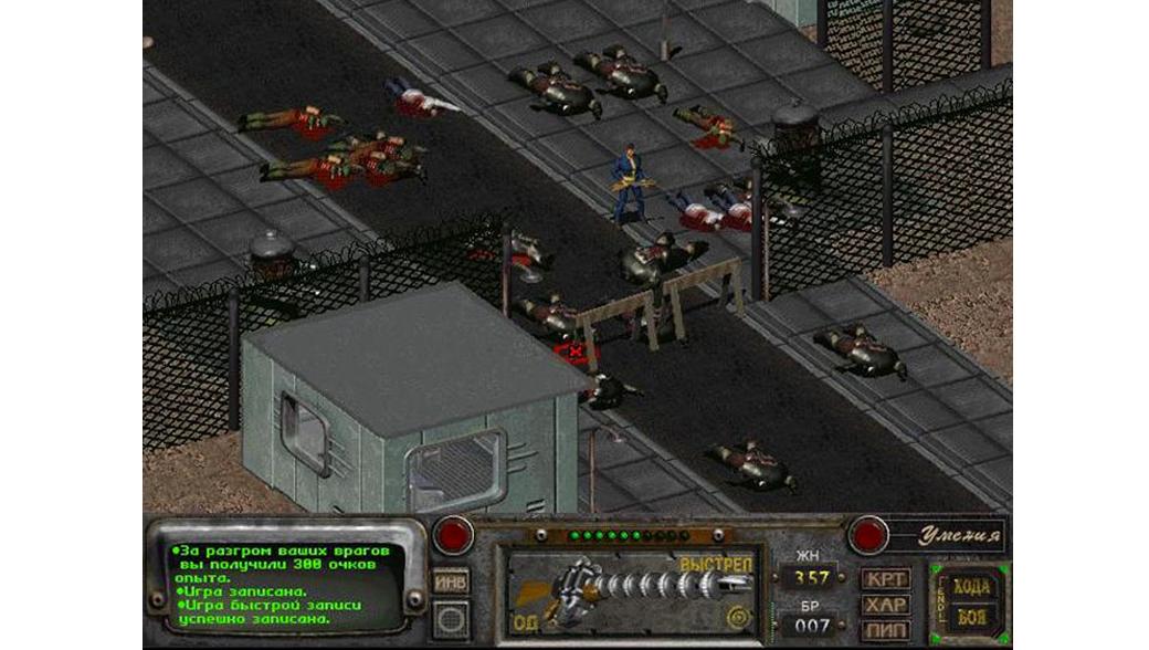 Fallout 1. Изображение № 2.