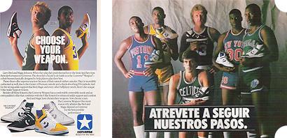 Эволюция баскетбольных кроссовок: От тряпичных кедов Converse до технологичных современных сникеров. Изображение № 50.