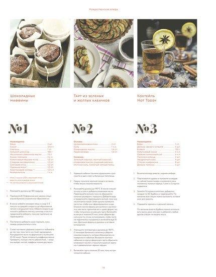 Создатели магазина UK Style выпустили газету об английской культуре —UK Style Times. Изображение № 17.