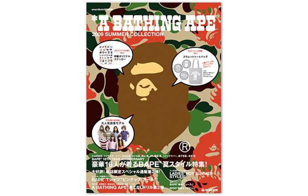 Обложка журнала A Bathing Ape. Изображение № 72.