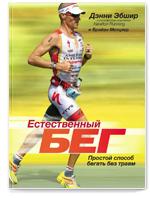 Как кроссовки испортили спортивные результаты бегунов и ещё несколько феноменов любительского бега. Изображение № 1.