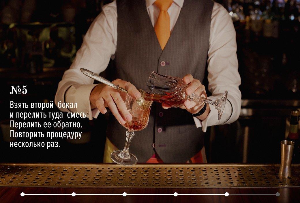 Как приготовить Negroni: 3 рецепта классического коктейля. Изображение № 13.