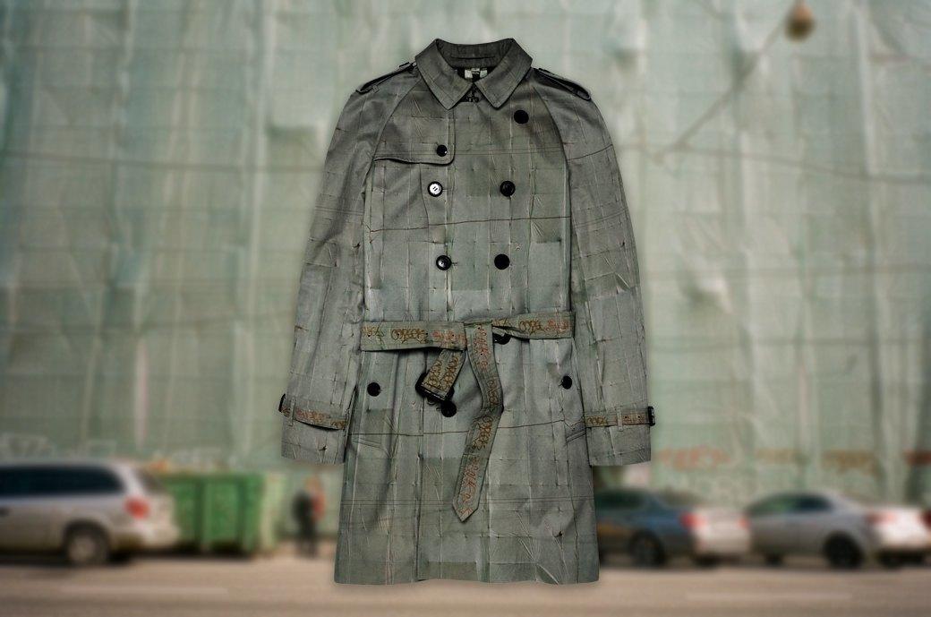 Эксперимент FURFUR: Снимки улиц Москвы как способ разнообразить мужской гардероб. Изображение № 1.
