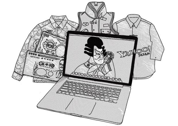 Заказное дело: Как искусно пользоваться японскими интернет-магазинами и аукционами. Изображение № 2.