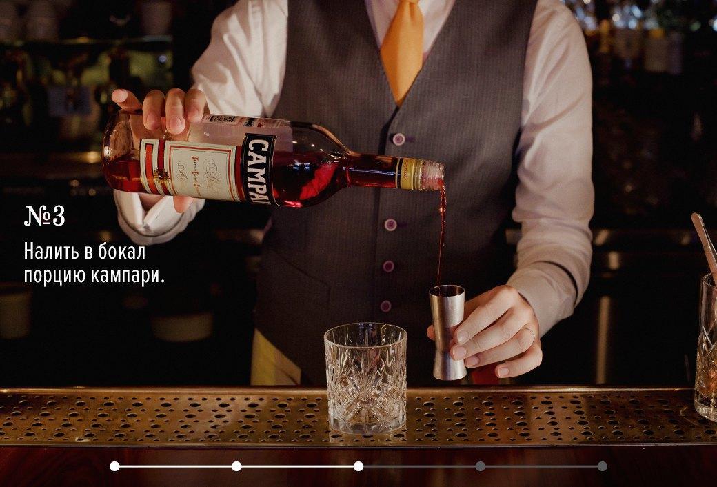 Как приготовить Negroni: 3 рецепта классического коктейля. Изображение № 4.