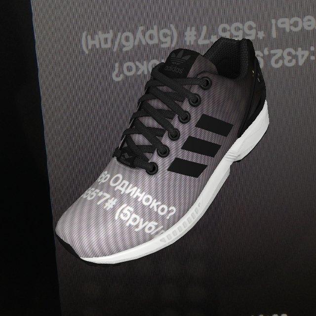 Редакция FURFUR тестирует приложение Adidas miZX FLUX. Изображение № 11.