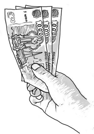 Совет: Как торговаться. Изображение № 3.