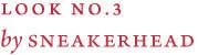 Соберись, тряпка: 3 осенних лука магазина Sneakerhead. Изображение № 5.