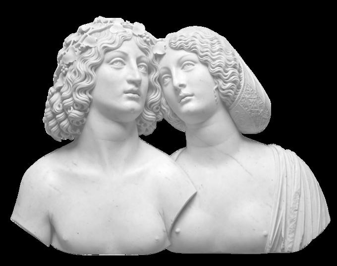Что философы говорили о женщинах. Изображение № 8.