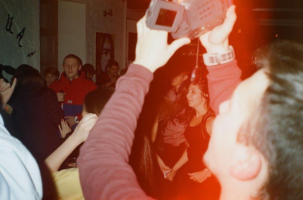 Фоторепортаж: Грайм-вечеринка Zulu Takeoff в баре «Лисица». Изображение № 23.