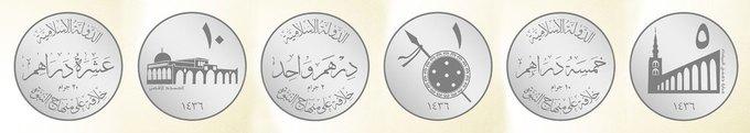 «Исламское государство» намерено выпустить свою валюту. Изображение № 2.