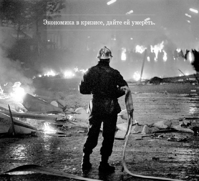 «Твое счастье купили. Укради его!»: Плакаты с лозунгами «Красного мая» 1968-го. Изображение № 4.
