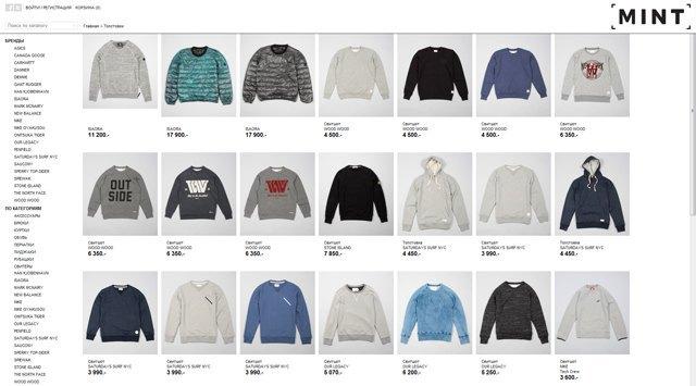 Петербургский ритейлер Mint Store открыл онлайн-версию магазина одежды. Изображение № 1.